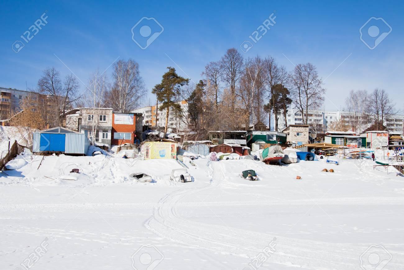 ペルミ, ロシア連邦 - は、11.20...