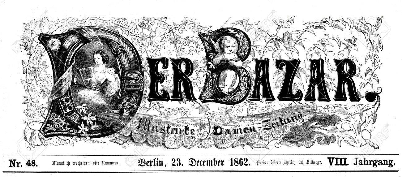 ベルリン雑誌 Der バザールの見...