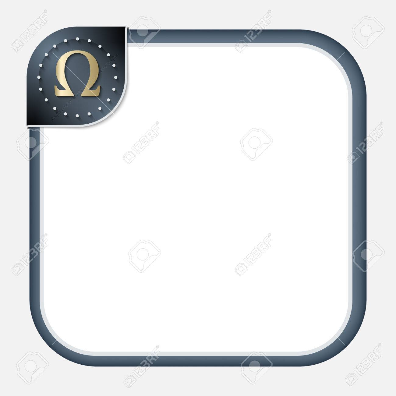 Abstract Frame For Your Text With Dark Corner And Omega Symbol