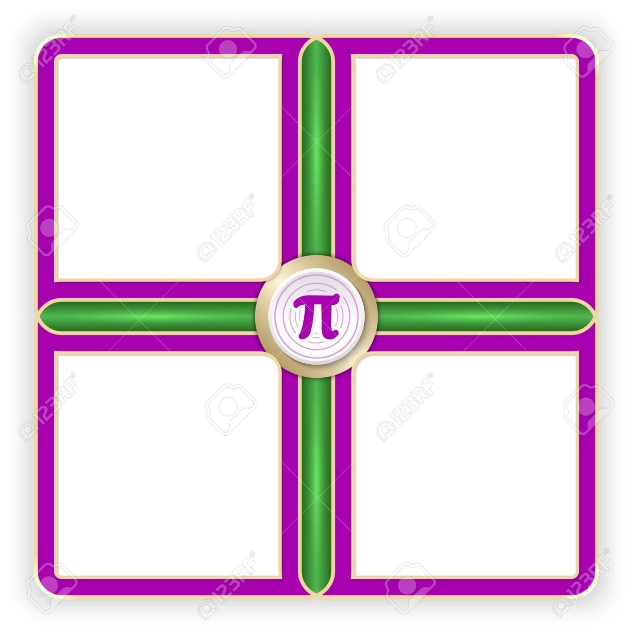 Marcos Del Vector De Color Púrpura Para El Símbolo De Texto Y PI ...