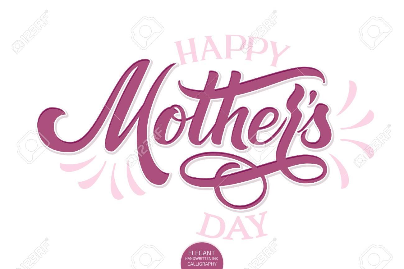 Hand drawn volumetric lettering happy mothers day . elegant modern