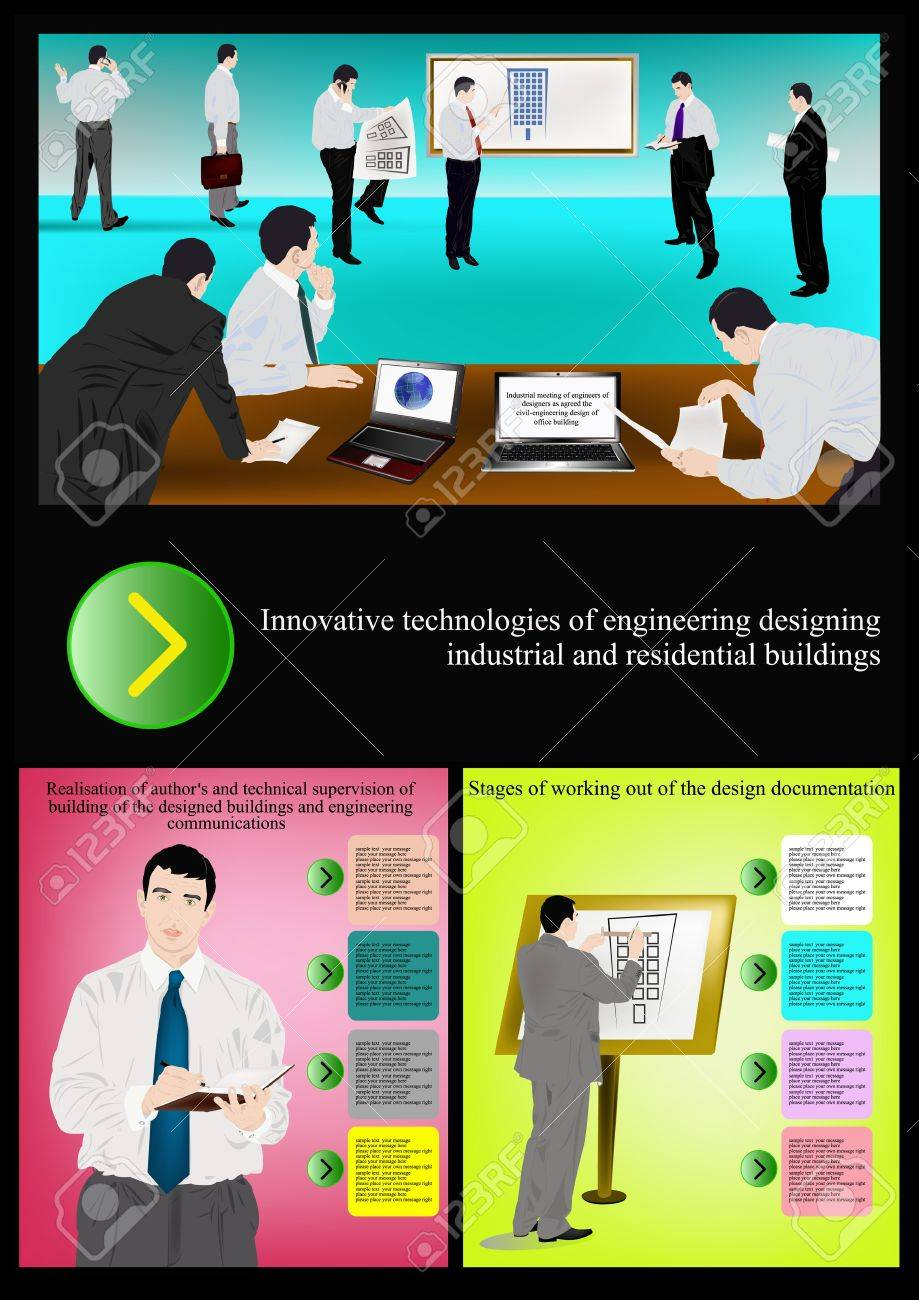 Production meeting of engineers of designers as agreed the civil-engineering design of office building Stock Vector - 11134791