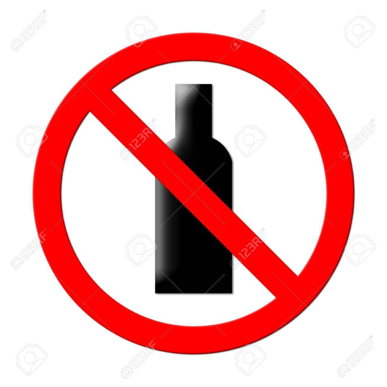 no alcohol sign on white background Stock Photo - 17103976