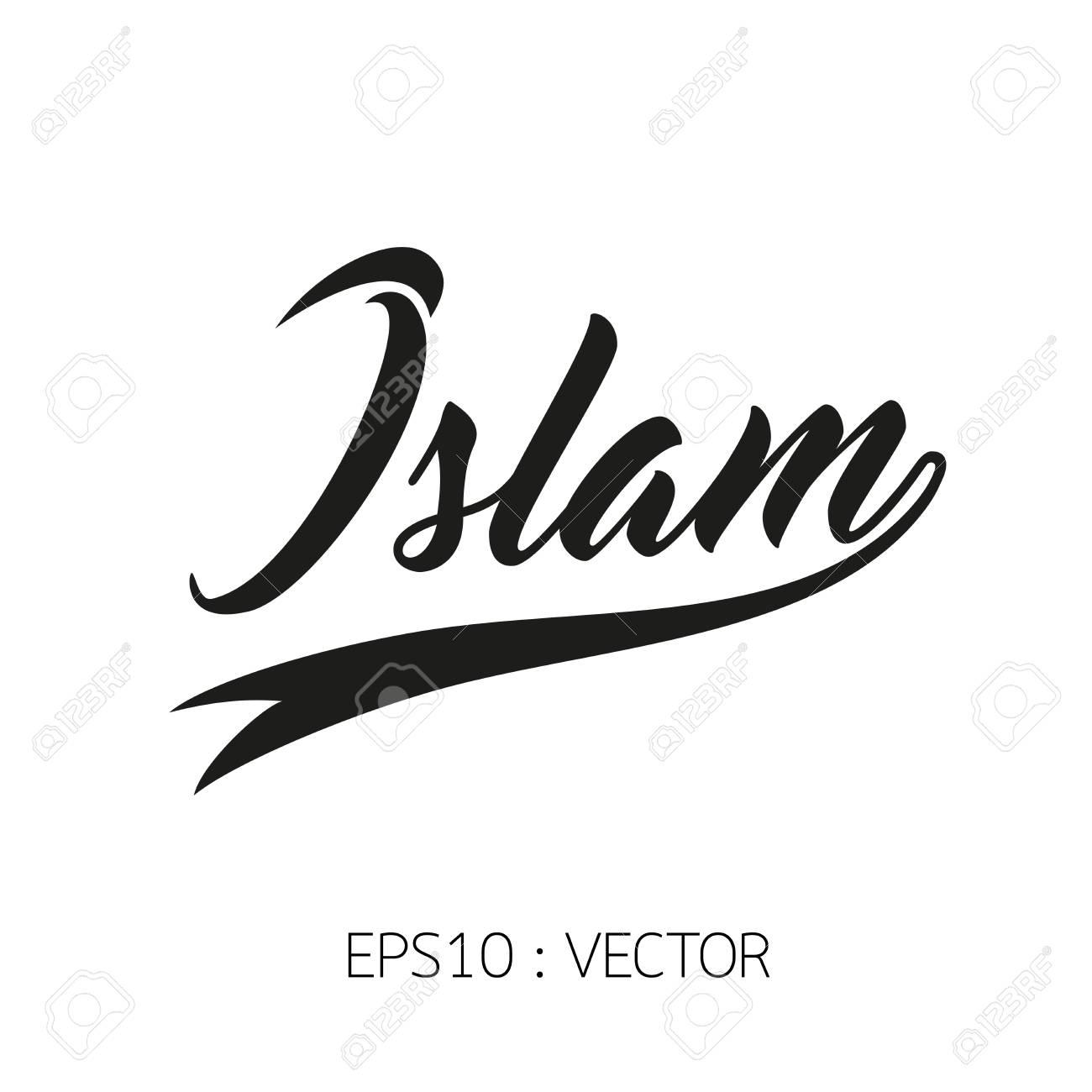 islam logo on white background royalty free cliparts vectors and rh 123rf com islamic logo islam logic