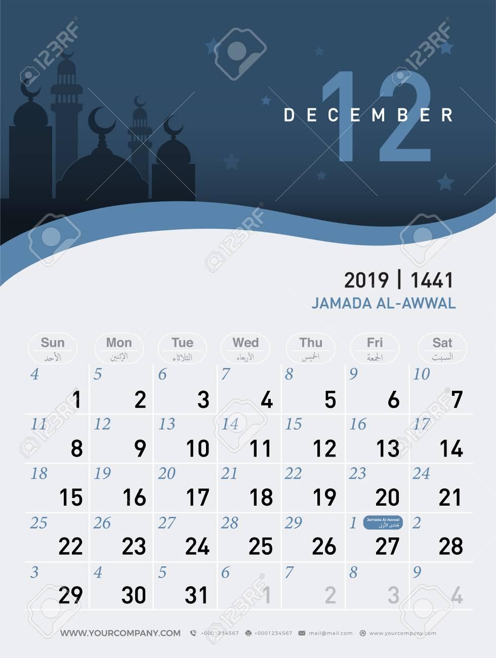 December 2019 Islamic Calendar 12 December Calendar 2019. Hijri 1440 To 1441 Islamic Design