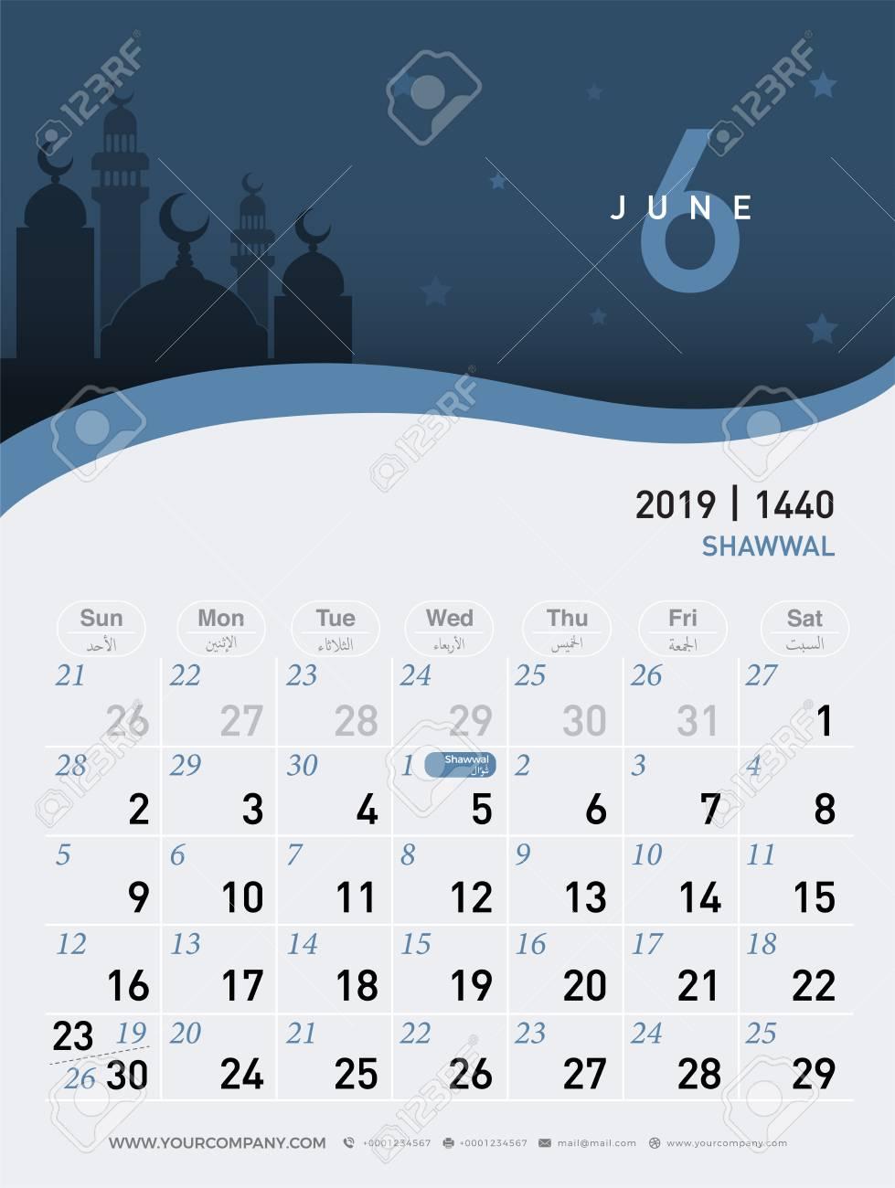 06 june calendar 2019  Hijri 1440 to 1441 islamic design template