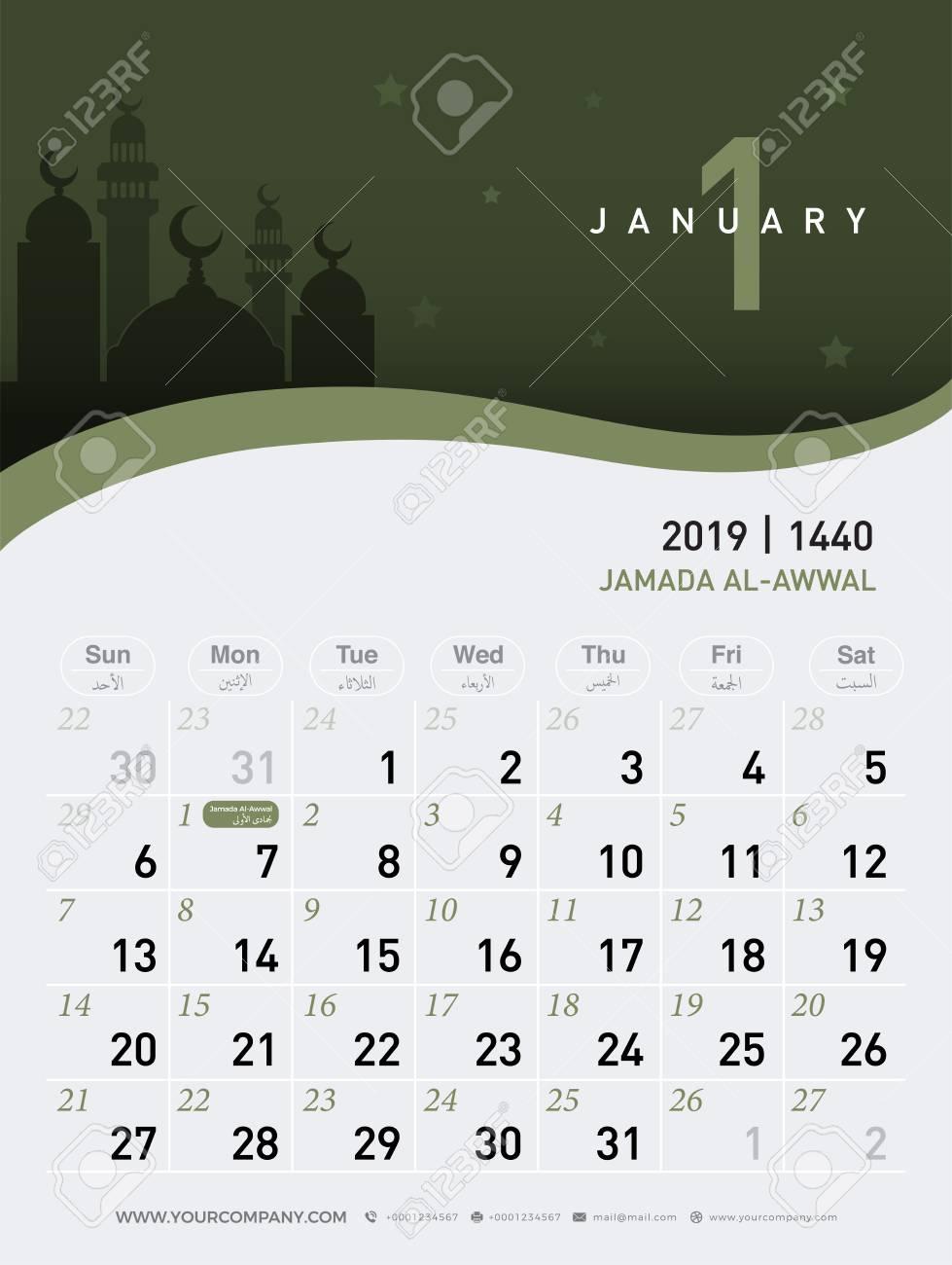 01 January calendar 2019  Hijri 1440 to 1441 islamic design template