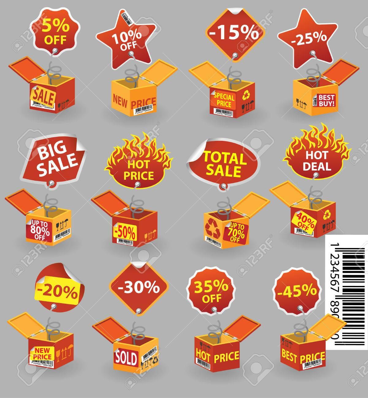 Price box #2 Stock Vector - 9044515