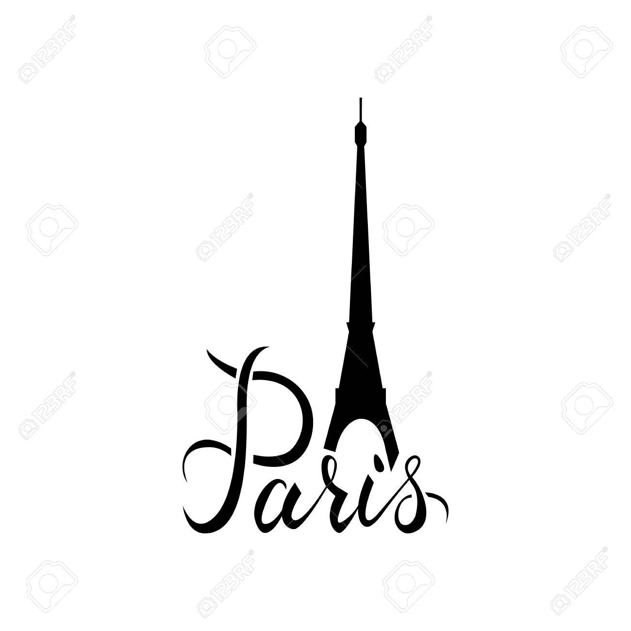 Palabra De París Con La Torre Eiffel París Letras De Tinta A Mano Caligrafía Moderna Del Cepillo Frase Manuscrita