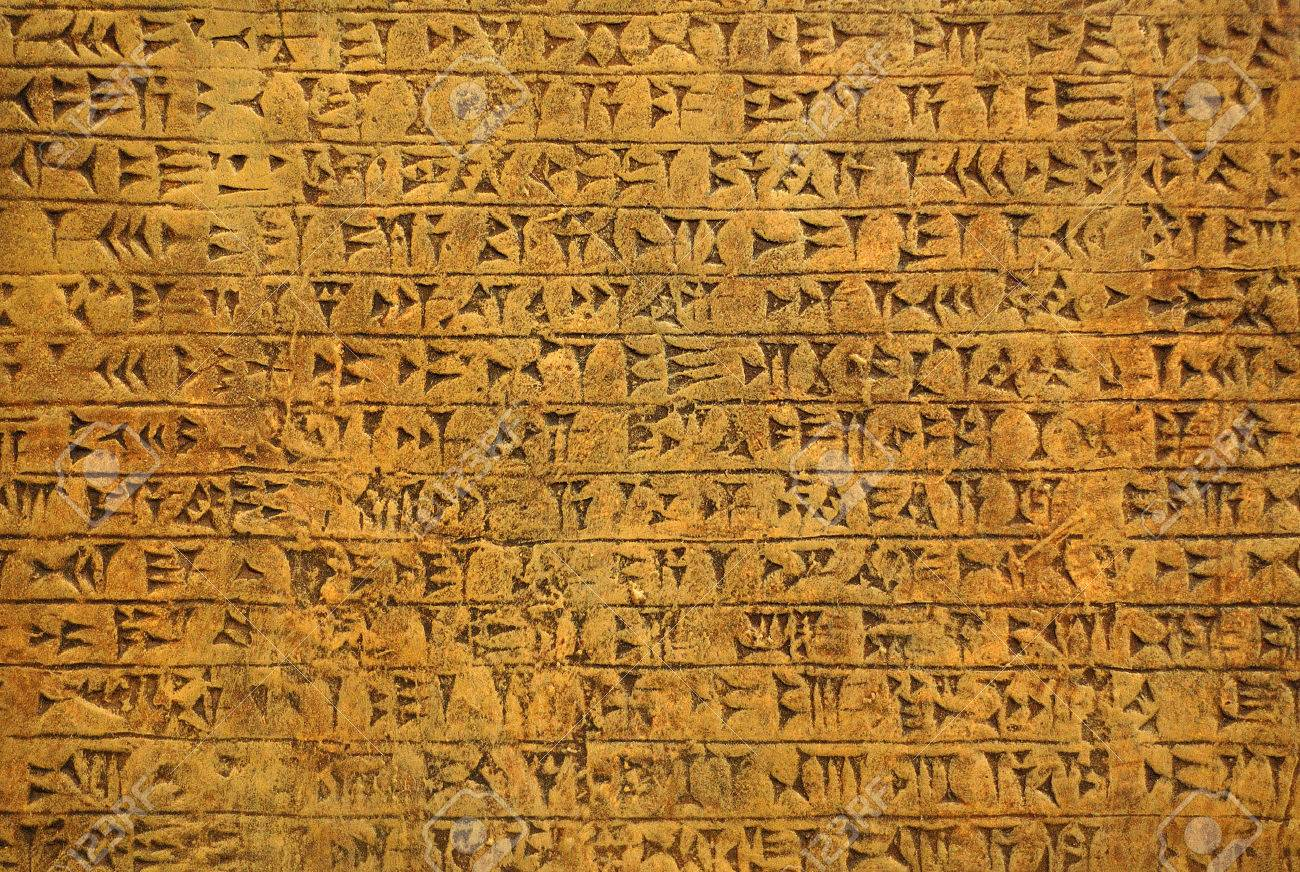 assyrian writing Writing records the lives of a people and so is the first necessary step in the written history of a culture or under the assyrian king ashurbanipal.