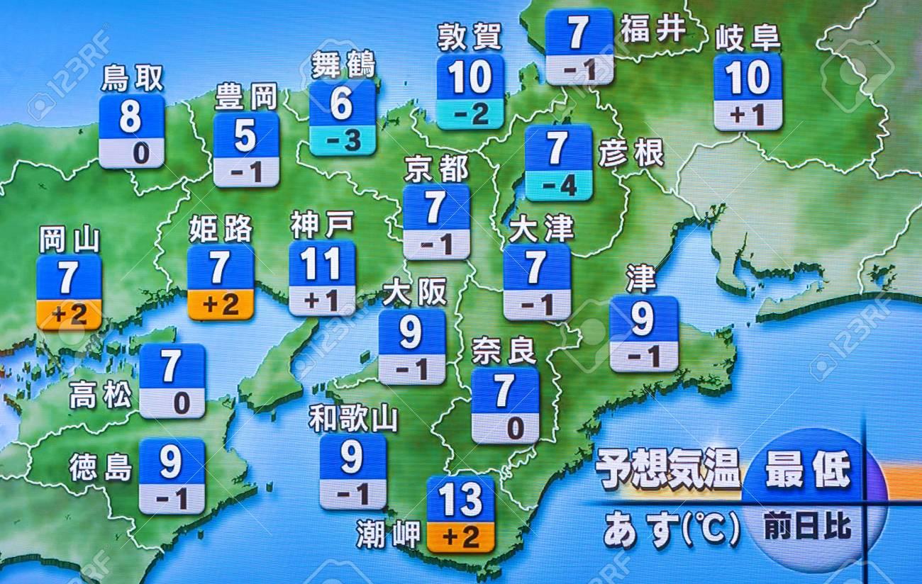 KYOTO, JAPAN - NOVEMBER 7, 2017: Television weather news, a map.. on koyasan japan map, osaka japan map, edo japan map, kamakura japan map, toba japan map, capital of japan, hiroshima map, himeji castle, atsugi japan map, sea of japan map, sapporo japan map, yakushima japan map, nagasaki japan map, mount fuji, nara japan map, yamato japan map, osaka castle, kobe japan map, okinawa japan map, bali indonesia map, maizuru japan map, yokohama japan map, agra map, mt. fuji japan map,