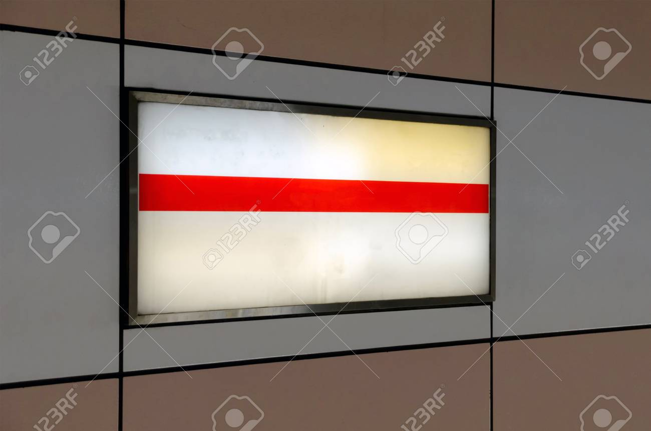 blank advertising billboard on wall with copy space for your