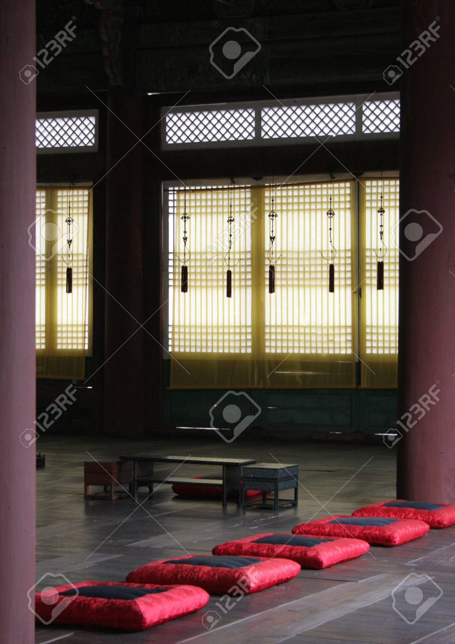 Gyeongbokgung Palace, Seoul, South Korea Stock Photo - 279802