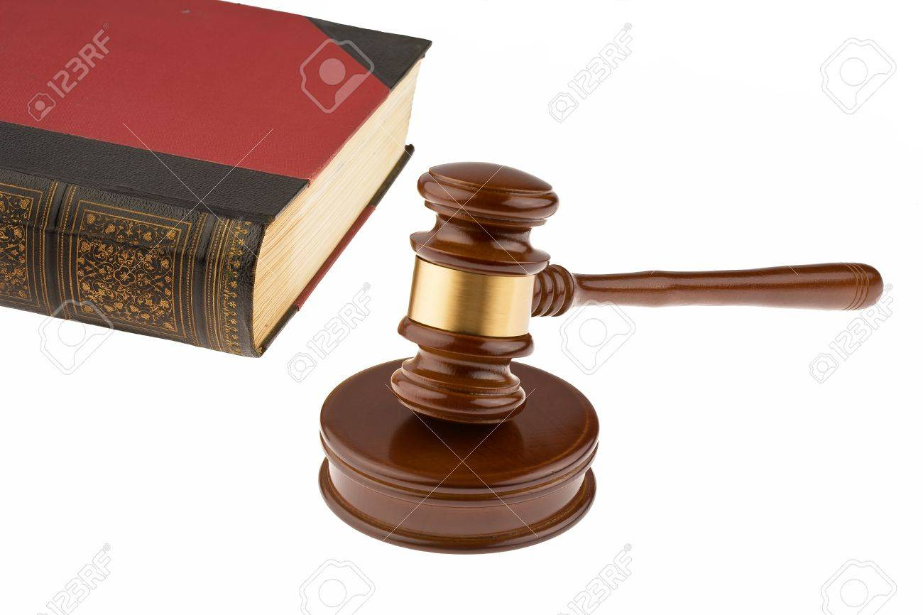 Court Hammer Stock Photo - 8705728