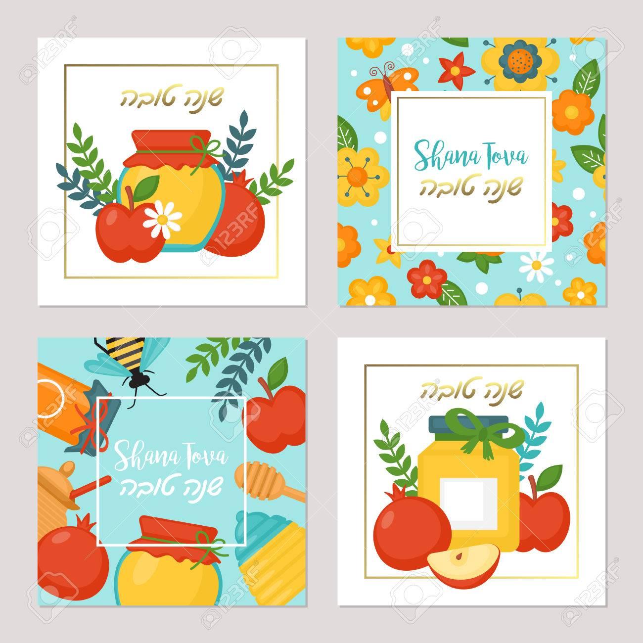 Rosh hashanah jewish new year holiday greeting card design set rosh hashanah jewish new year holiday greeting card design set stock vector 81645051 m4hsunfo