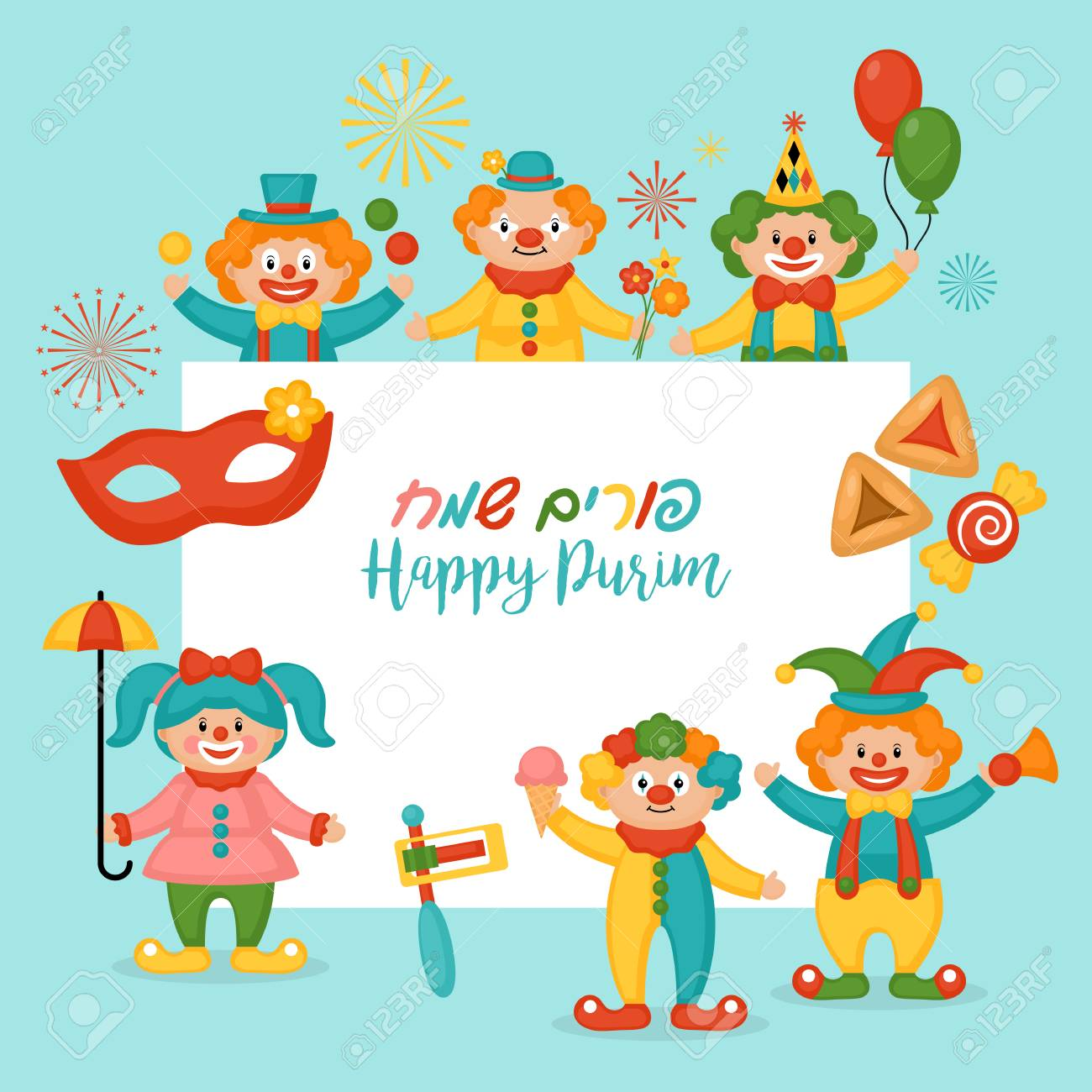 purim holiday banner design with cute clown characters vector