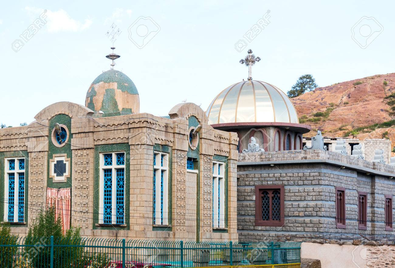 Ethiopia axum the ancient church of our lady mary of sion that ethiopia axum the ancient church of our lady mary of sion that is said publicscrutiny Images