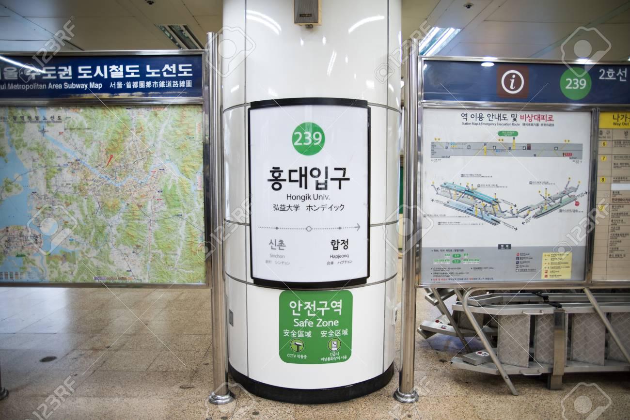 2017 South Korea Subway Map.Seoul South Korea September 12 2017 Hongdae Hongik University
