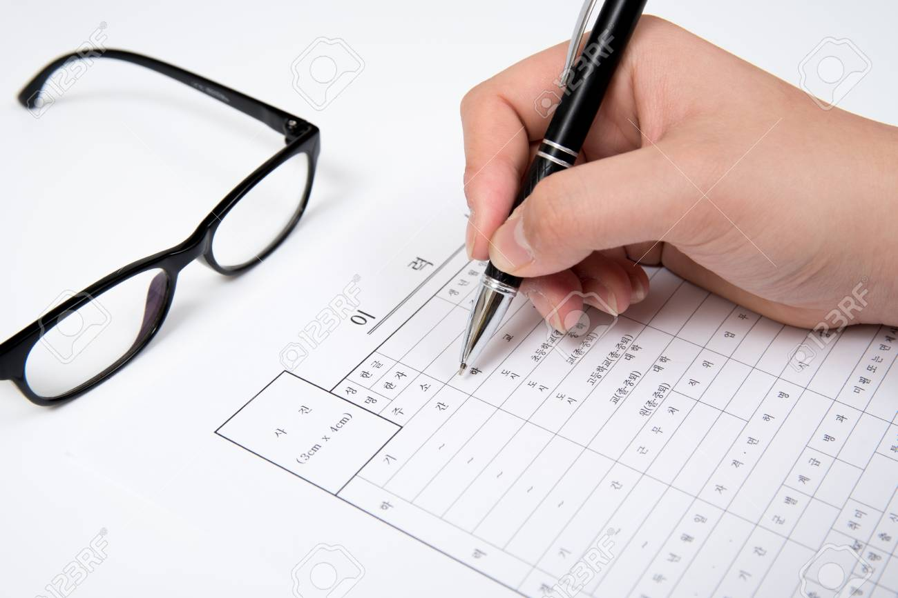 a close up of the korean resume business concept stock photo