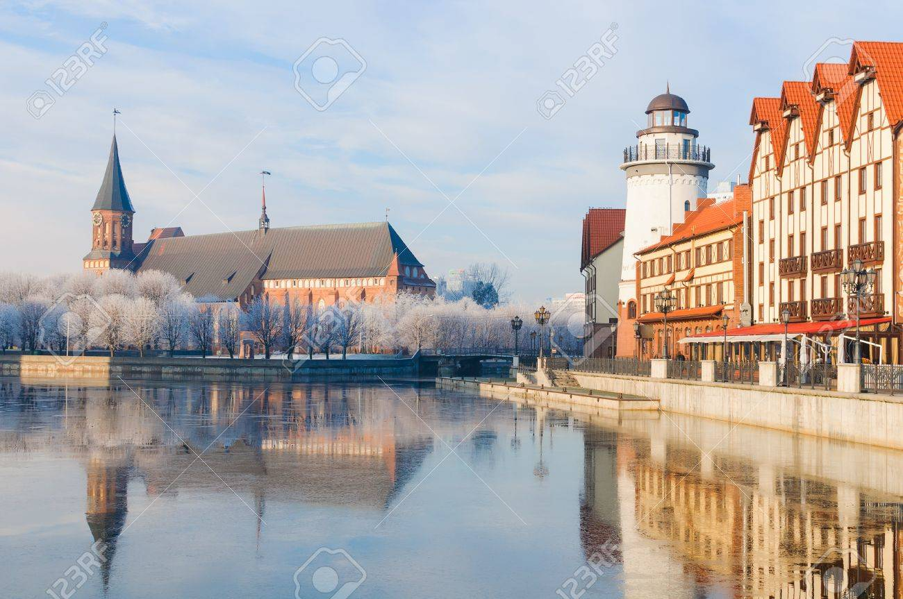 Fishing Village and Kant s Cathedral Kaliningrad Russia - 20486439