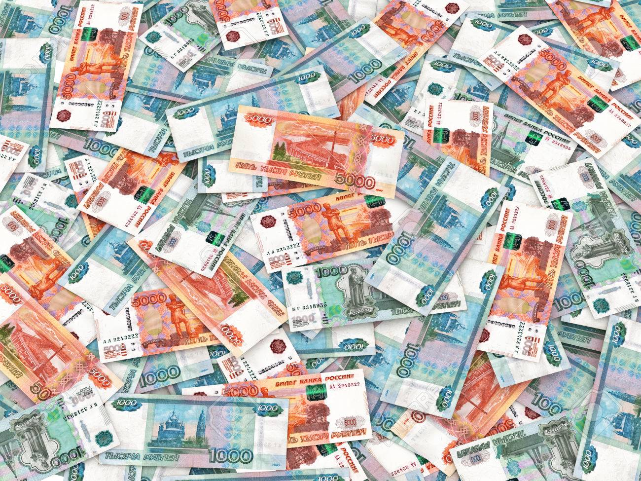 russian currency heap of russian ruble banknotes stock photo