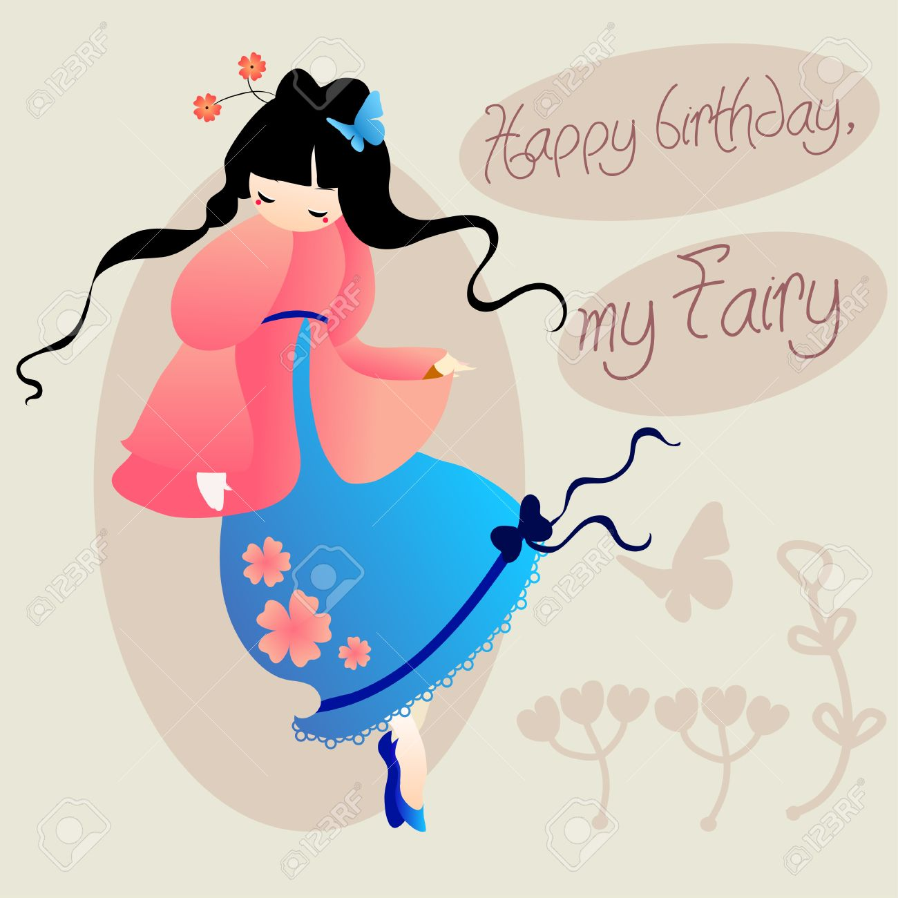 Happy Birthday My Fairy. Cute Card For A Girl With A Cute Little Girl In