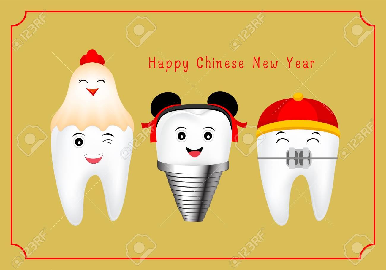 Glücklich Niedlichen Cartoon Zahn Mit Huhn Und Chinesischen Hut ...