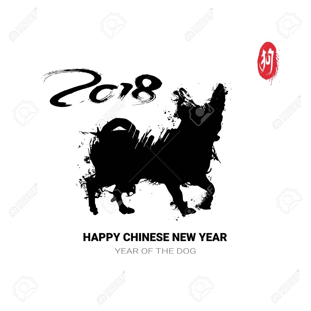 2018 Happy Chinese New Year Grunge Dog Silhouette On Holiday Greeting Card Vector Illustration Stock