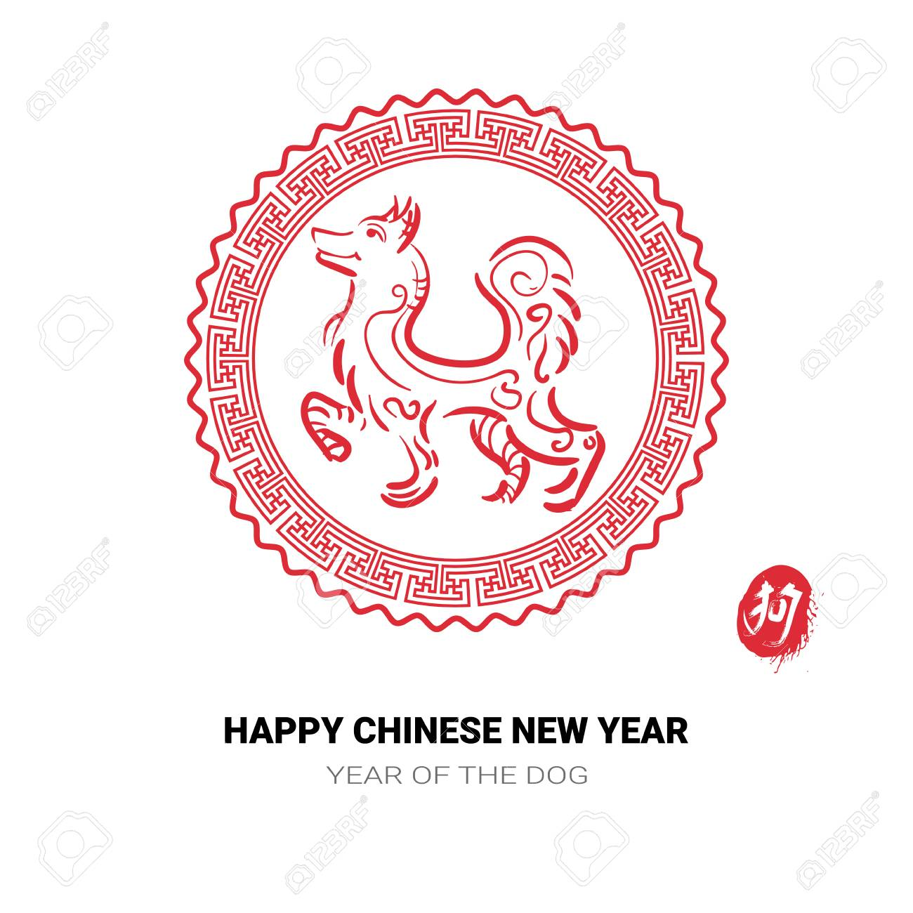 2018 chinese new year of dog paper cutting on white background flat vector illustration stock vector