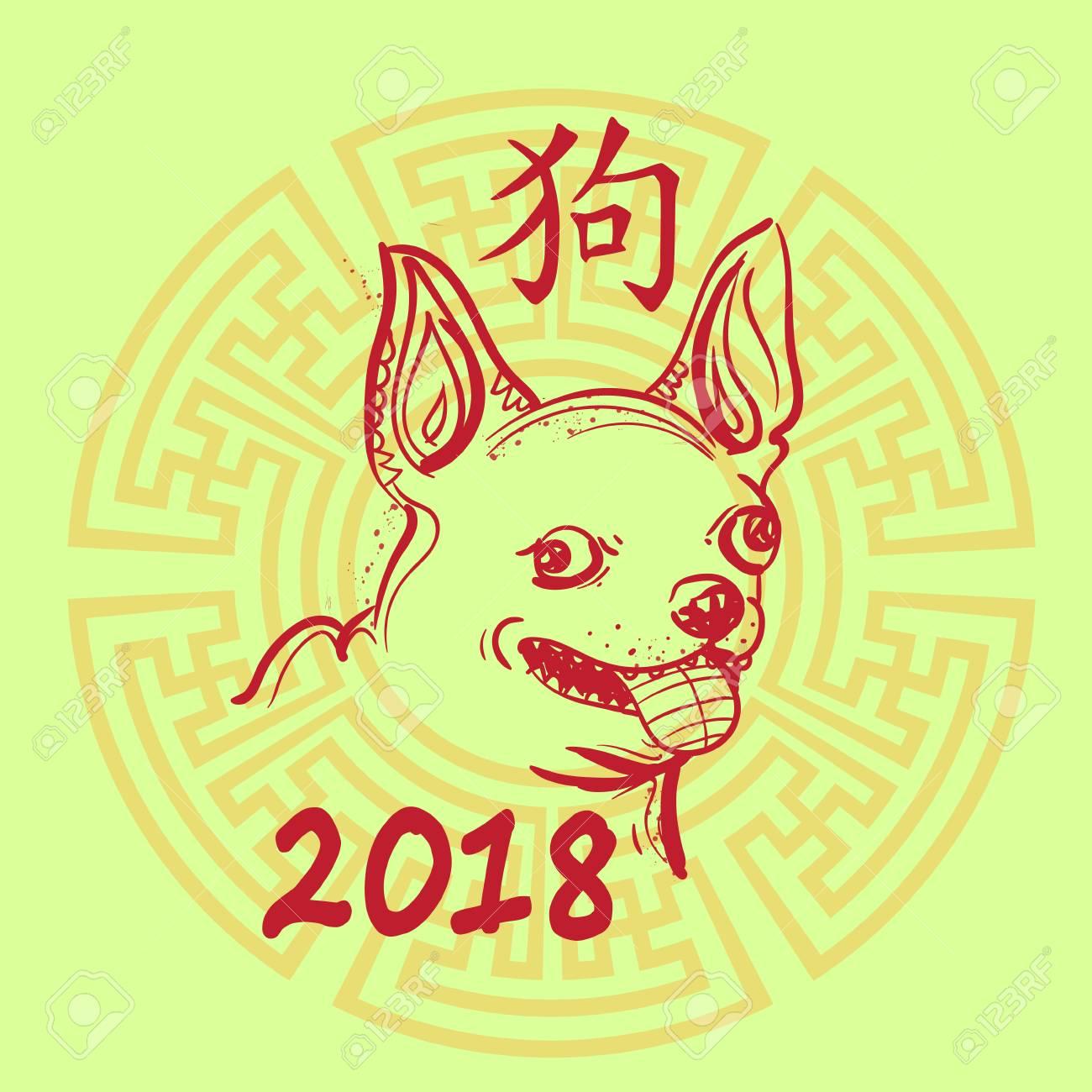 Neues Jahr 2018 Der Hundeskizze-Tier-Chinese-Kalligraphie ...