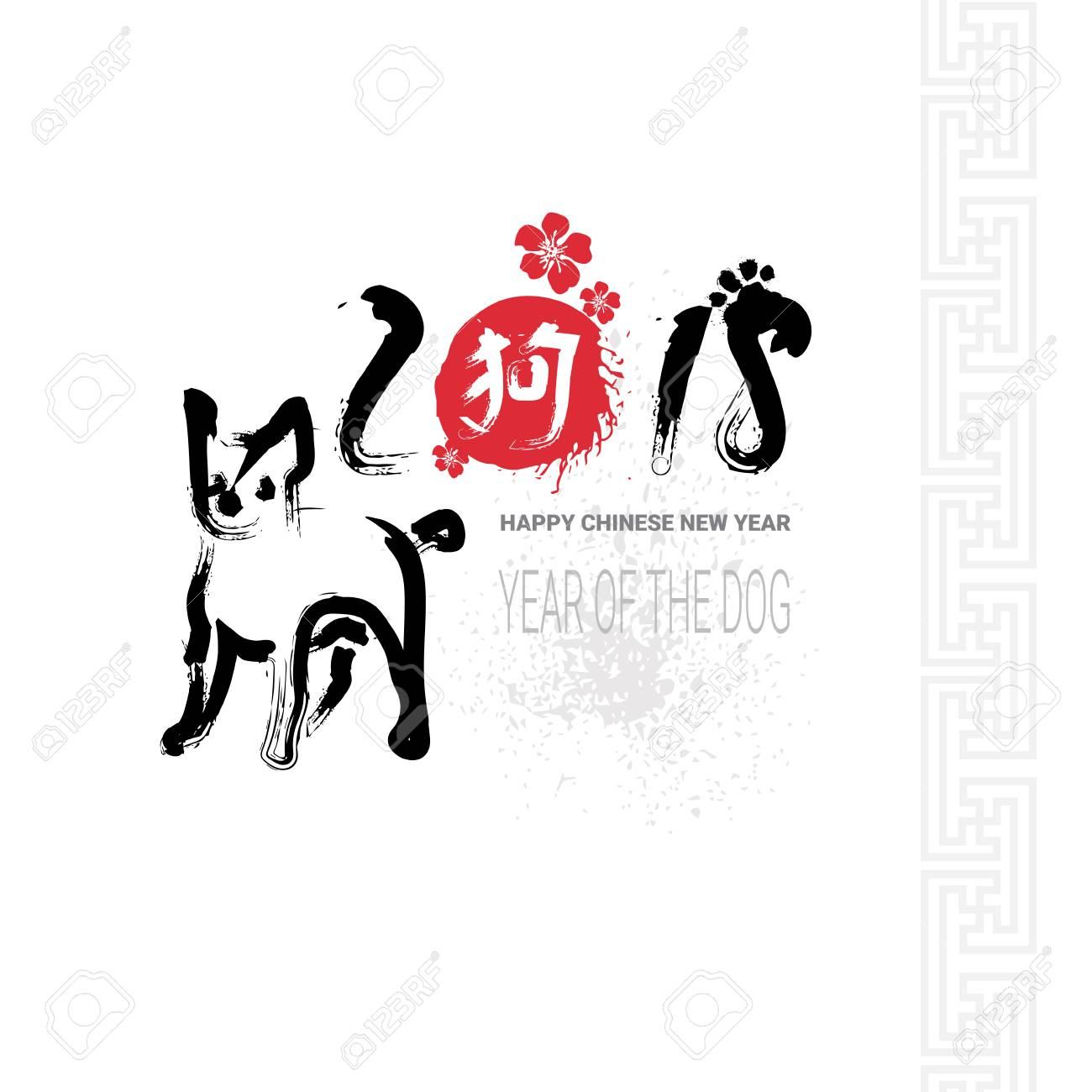 Happy Chinese New Year Black Brush Calligraphy 2018 Dog Sign Vector Illustration Stock