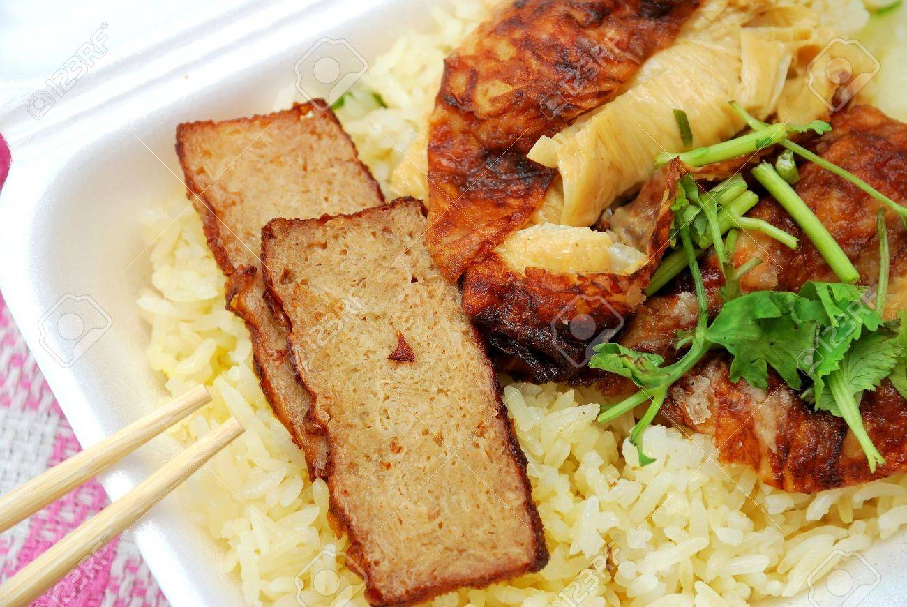 Chinese Vegetarian Roasted Pork Rice Suitable For Concepts Such As Diet And Nutrition Healthy