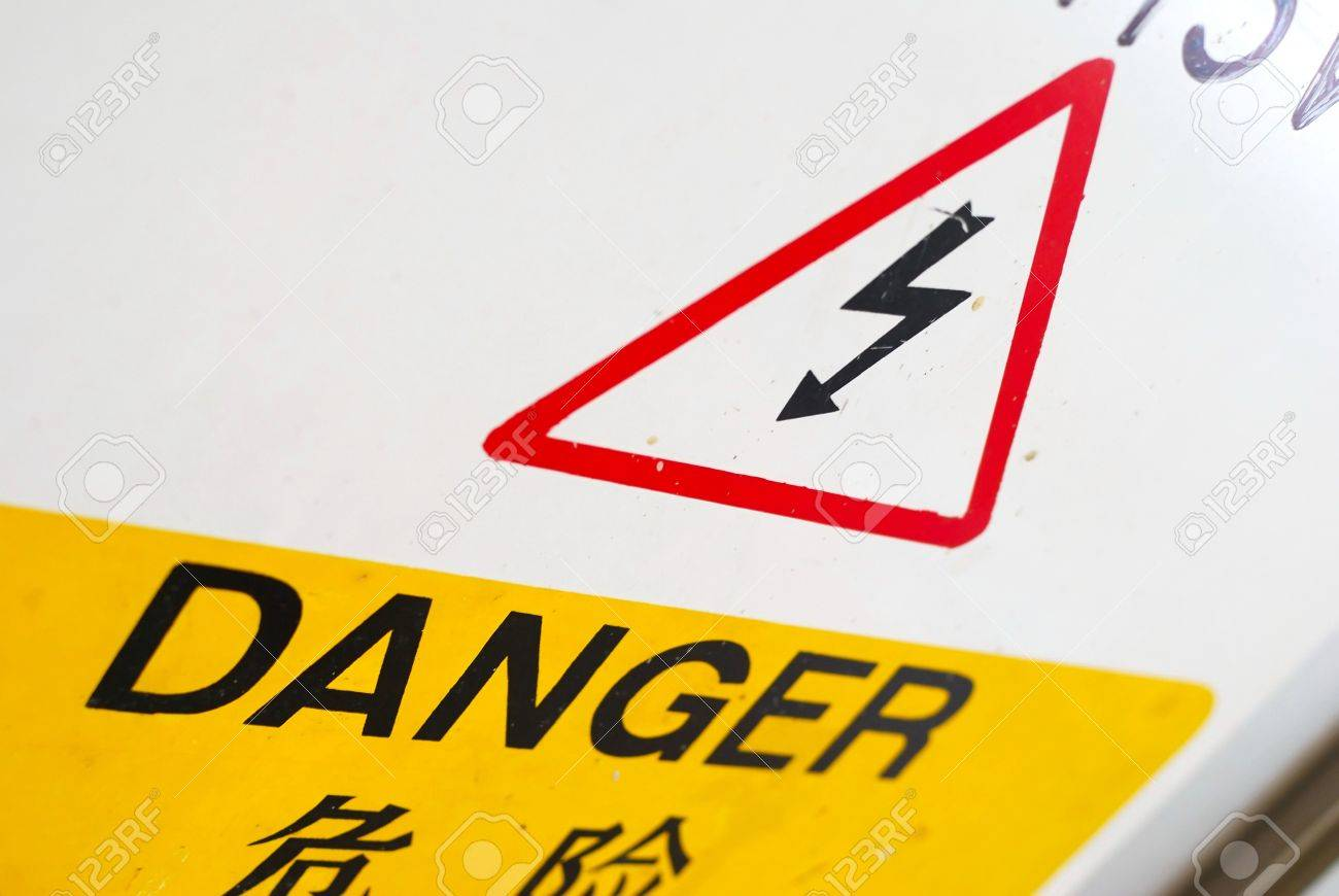 Danger Sign For High Voltage Area. For Concepts Such As Signs ...