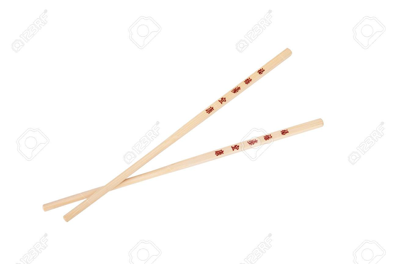 Crossed Chopsticks With The Chinese Japanese Symbols Isolated