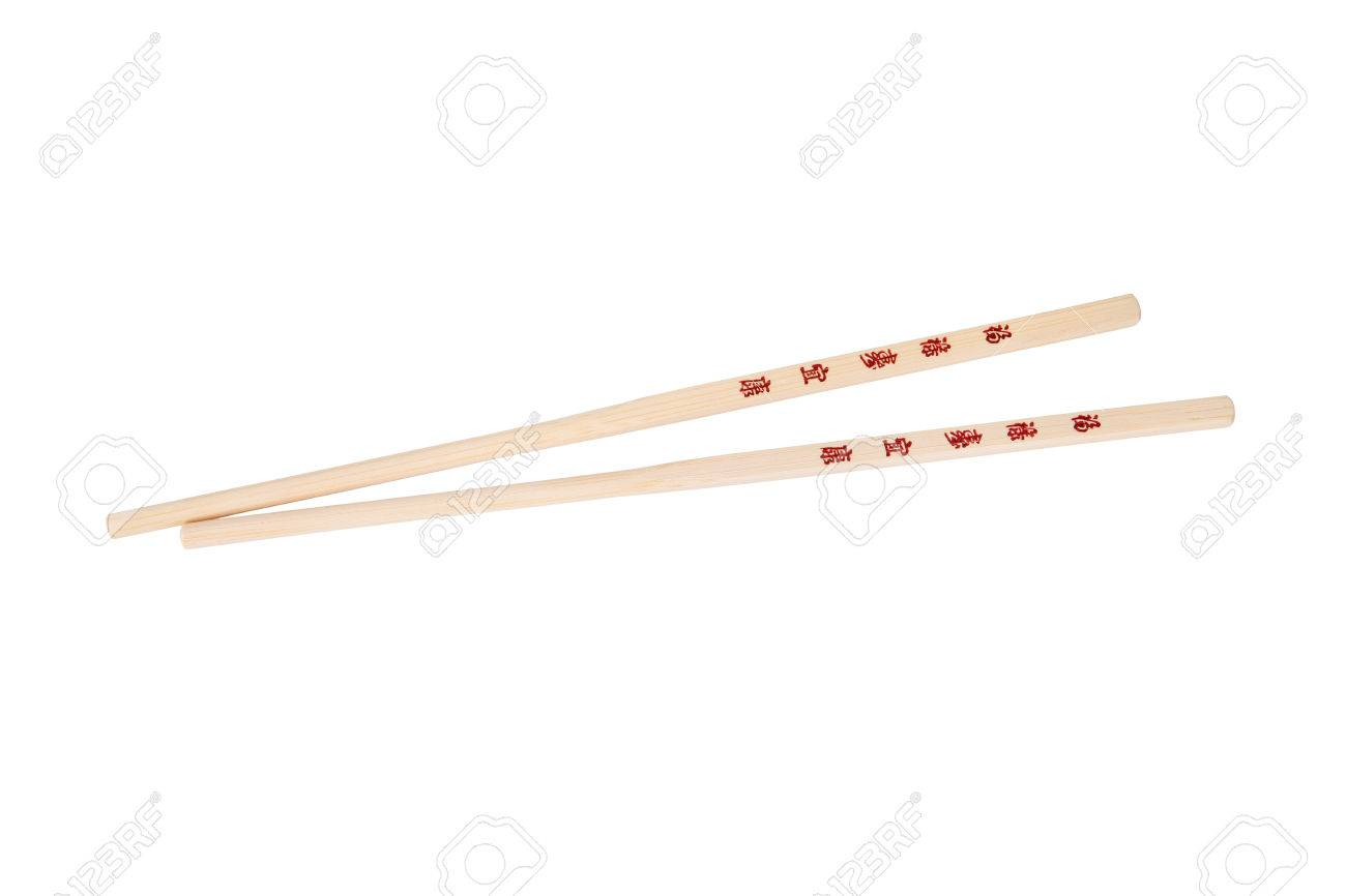Chopsticks With The Chinese Japanese Symbols Isolated On White