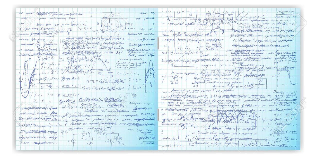 Nahtlose Muster, Handschrift Text. Kalligraphie Text Auf Einem ...
