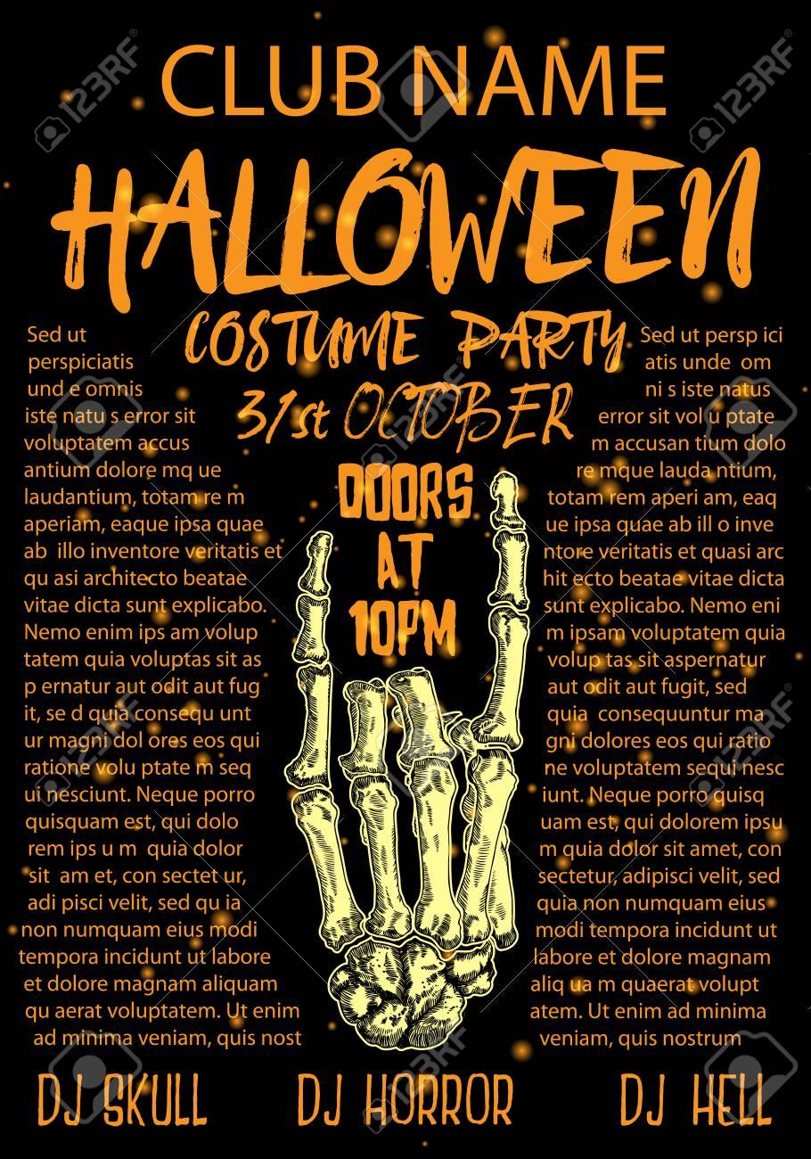 ハロウィン衣装パーティーの招待状やグリーティング カード バナー