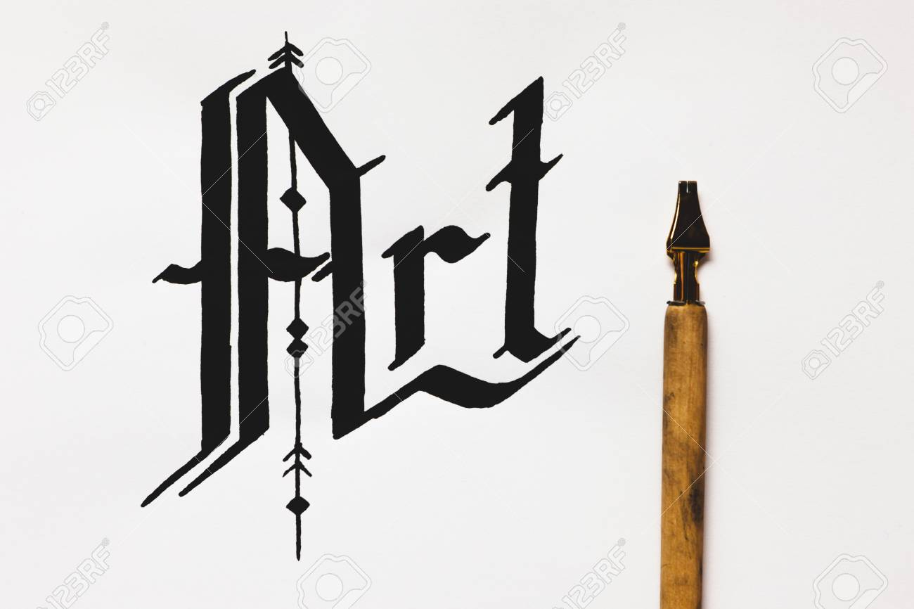 Art word drawn with ink in calligraphy style and feather  Painter
