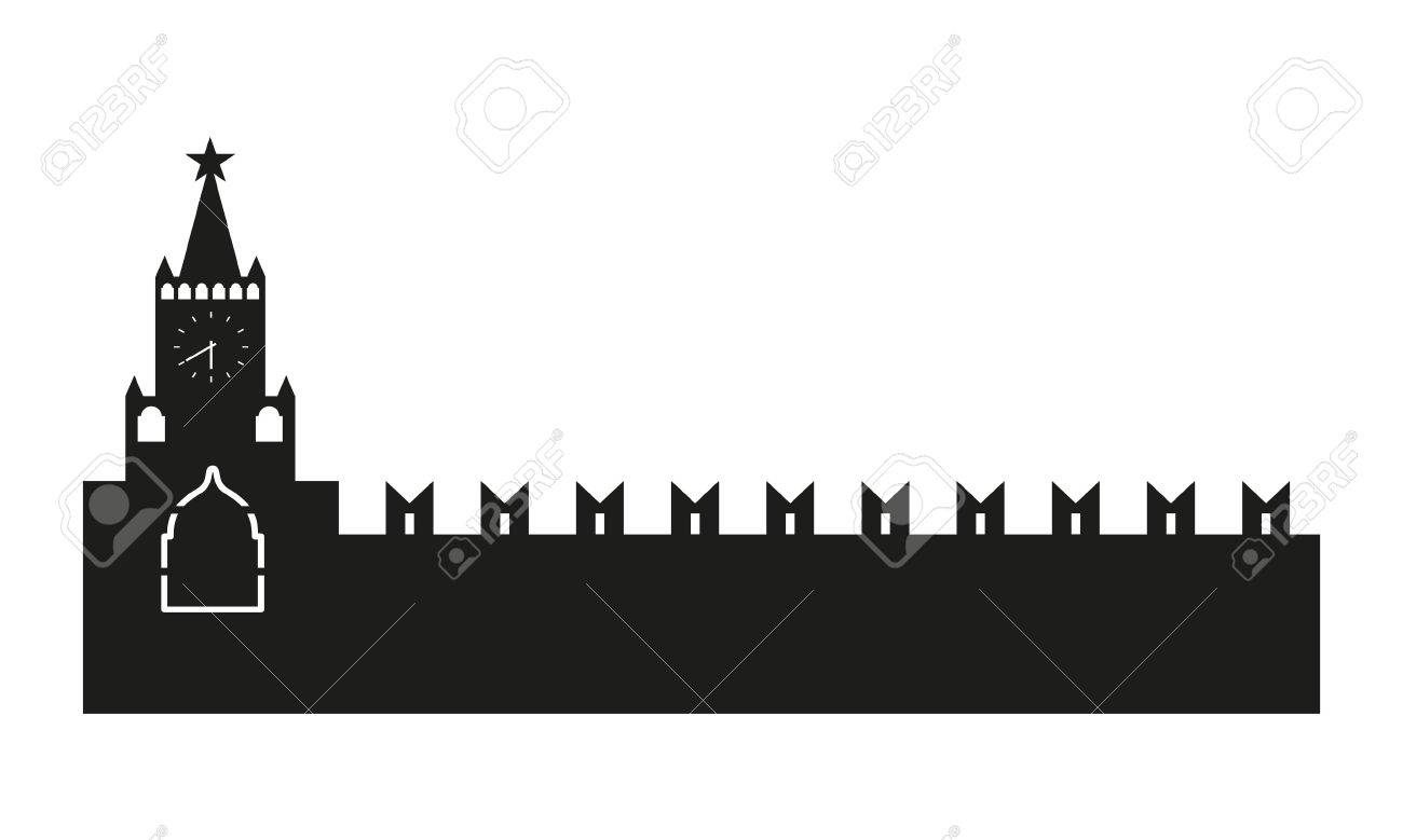 Kremlin silhouette. Vector illustration isolated on white background Stock Vector - 44507550