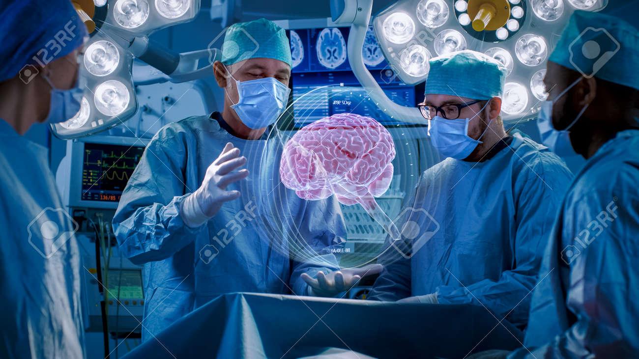 Surgeons Perform Brain Surgery Using Augmented Reality, Animated 3D Brain. High Tech Technologically Advanced Hospital. Futuristic Theme. - 158961617