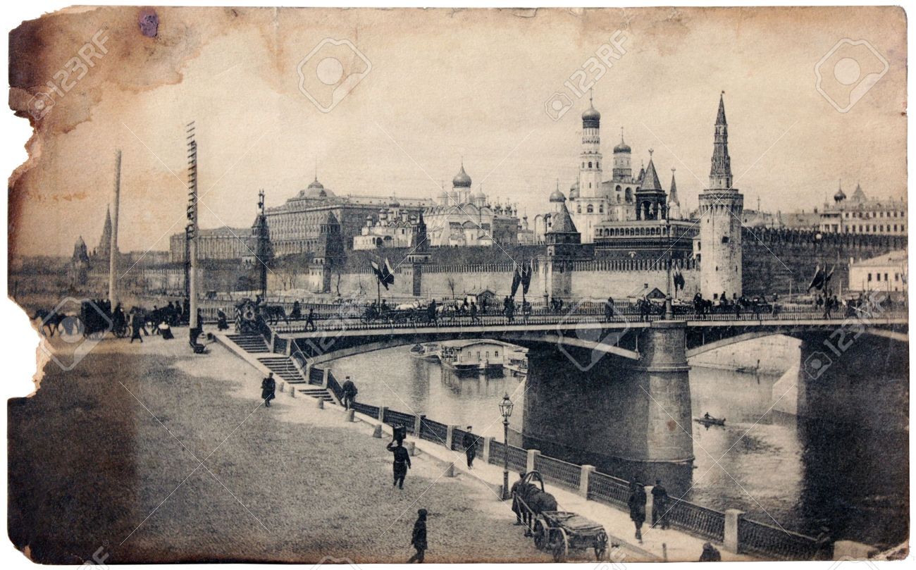 RUSSIA - 1910: Vintage Postcard Printed By RUSSIA Shows View.. Stock Photo,  Picture And Royalty Free Image. Image 12822341.