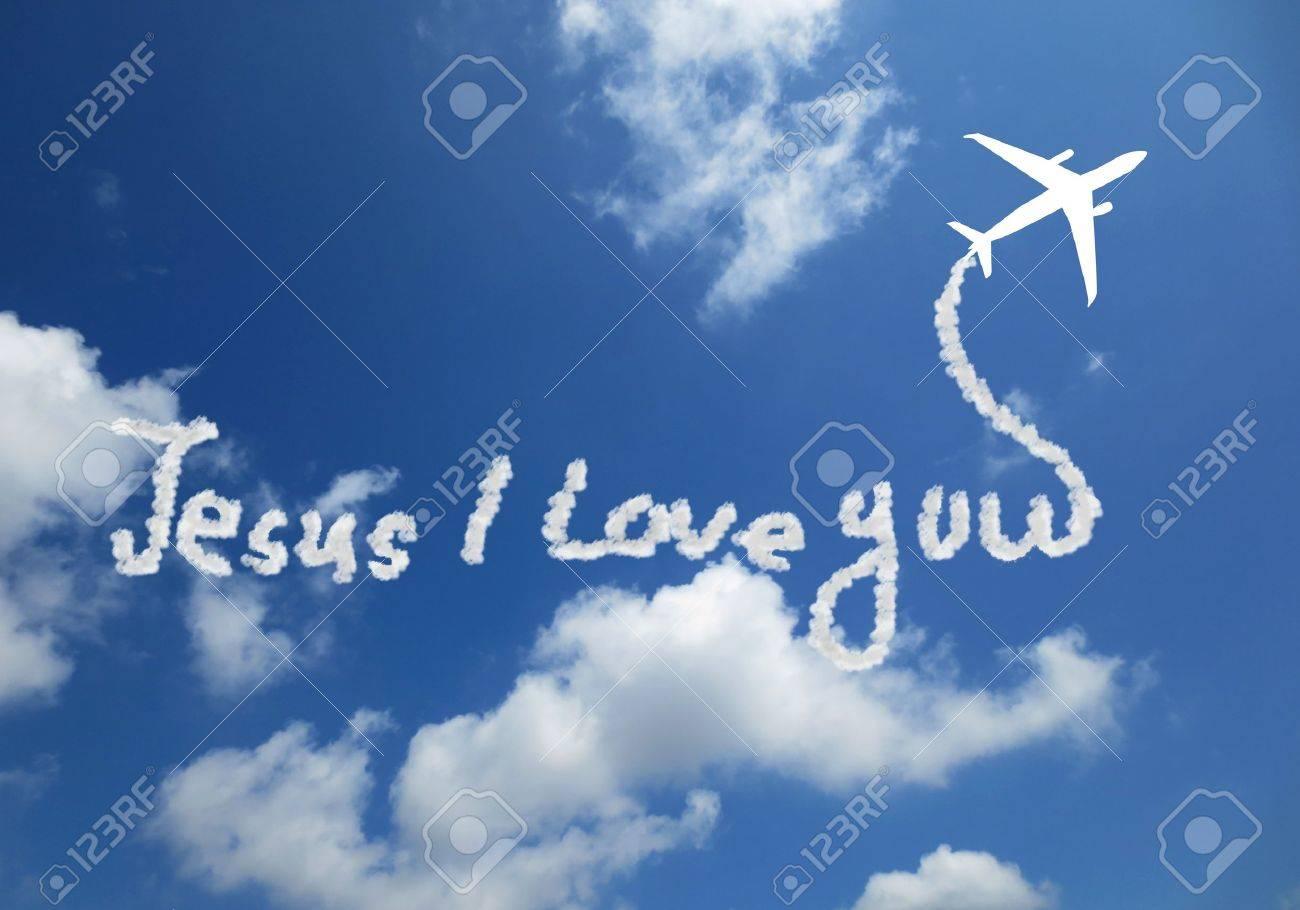Jesus I Love You Stock Photo - 19061366