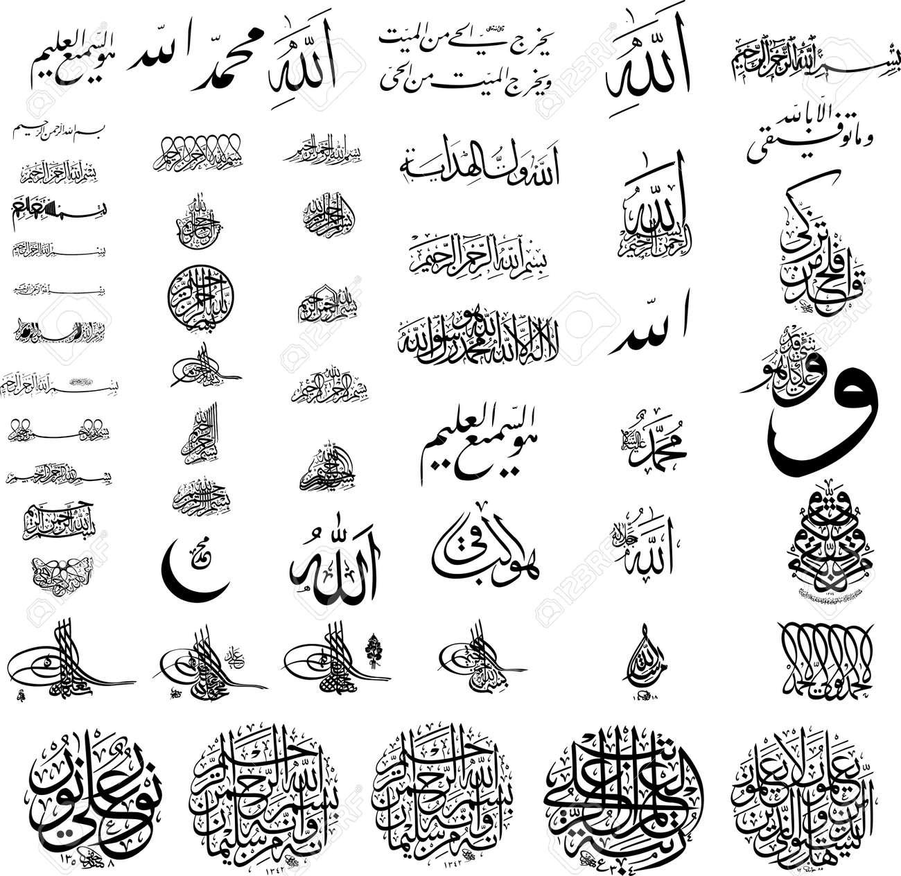 Arabic Symbols Vector Set Of Arabic Writing Ottoman Sultans