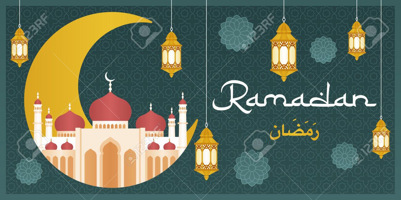 Vector illustration of the Muslim holiday of Ramadan - 164118869