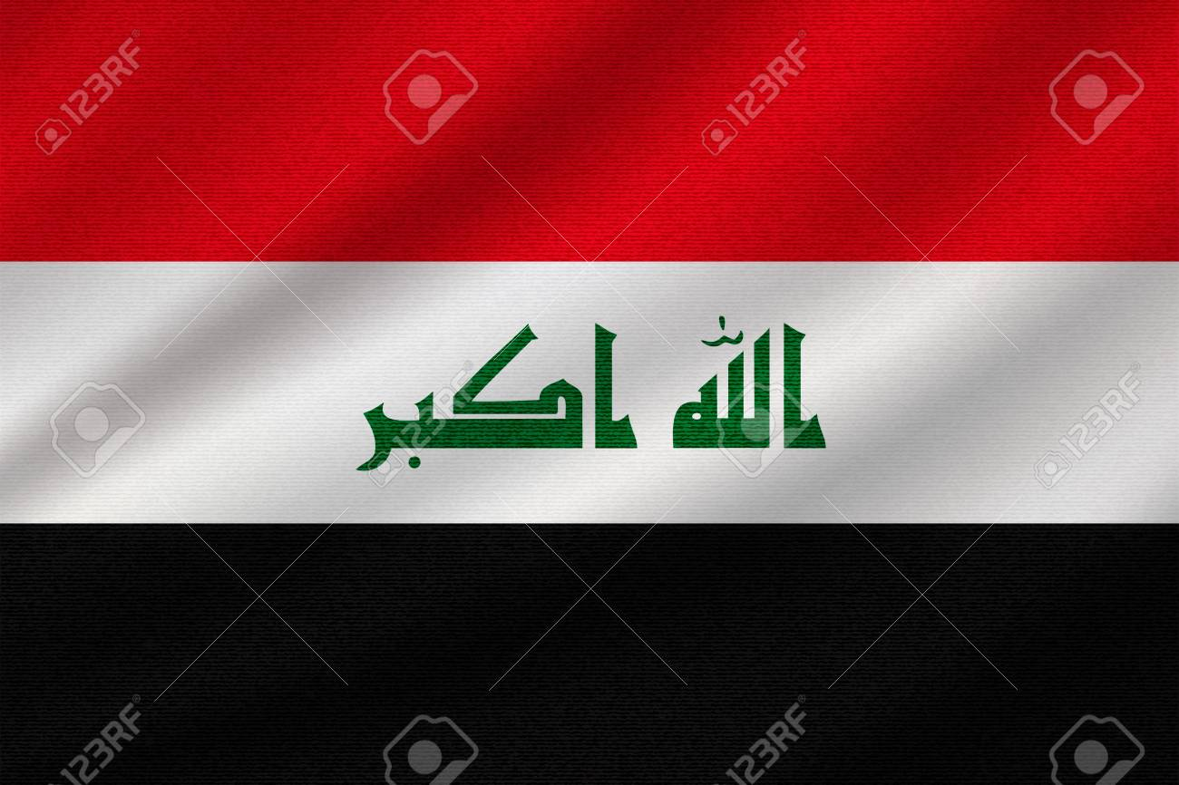 national flag of Iraq on wavy cotton fabric. Realistic vector illustration. - 103277757