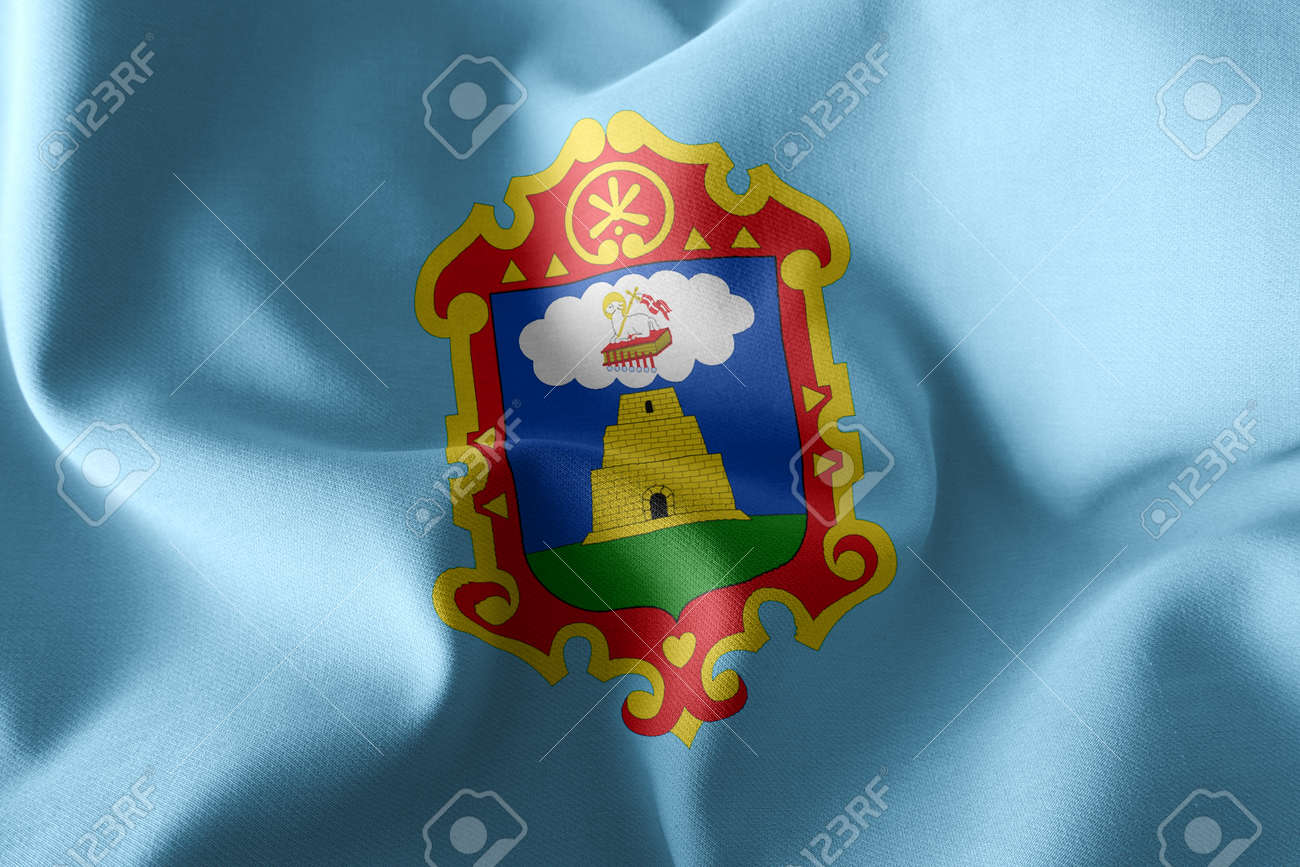 3D illustration flag of Ayacucho is a region of Peru. Waving on the wind flag textile background - 168929084