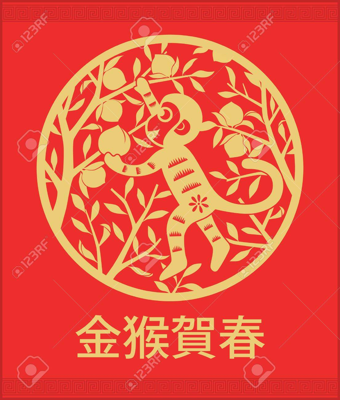 Chinese Papercutting Style Year Of Monkey Chinese New Year Lunar New