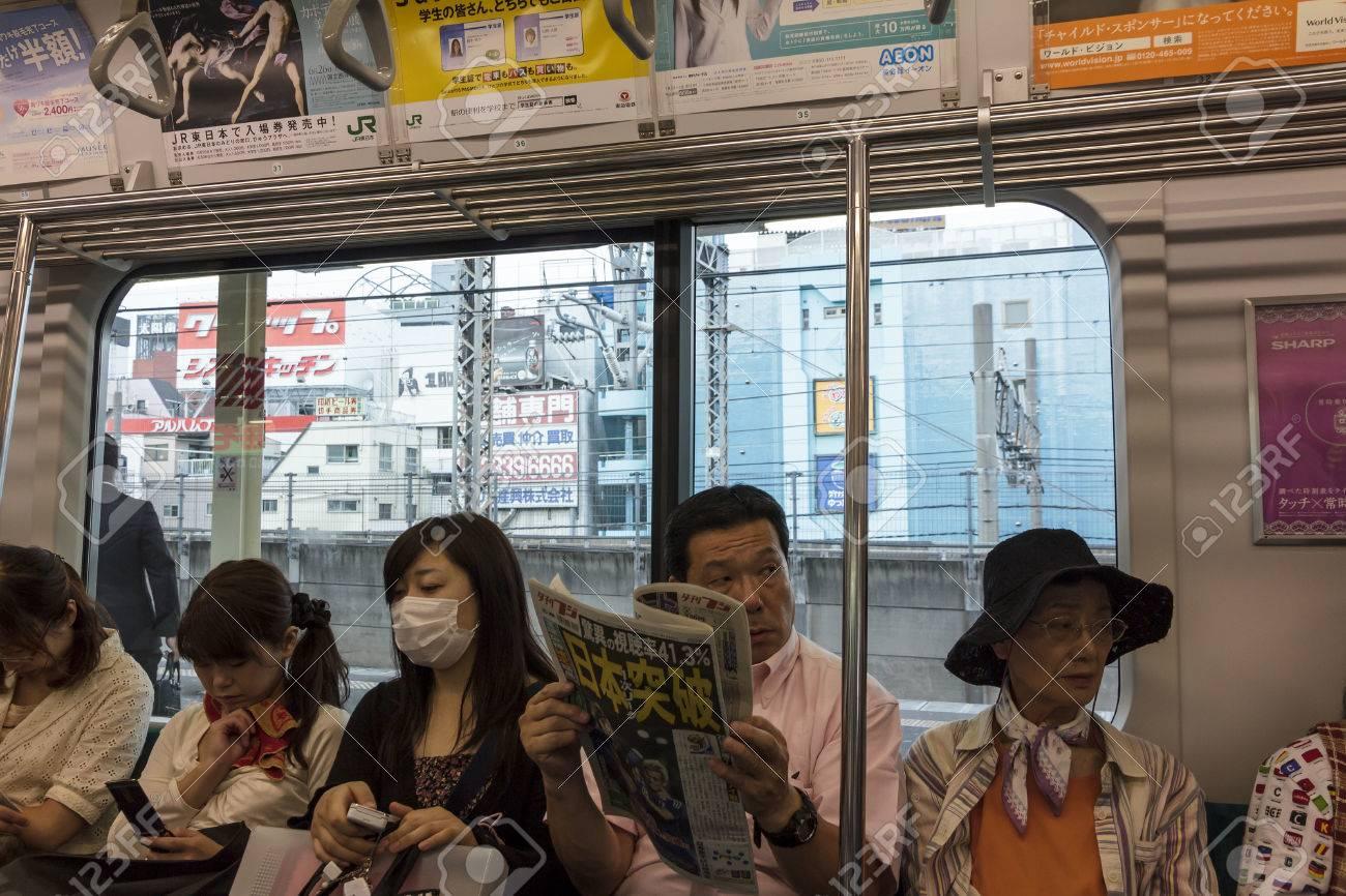 チューブ 東京