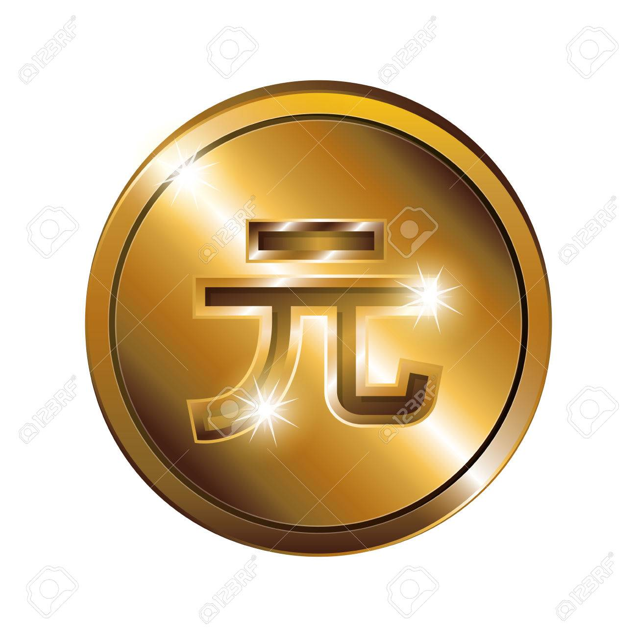 Taiwan Currency Symbol Choice Image Meaning Of This Symbol