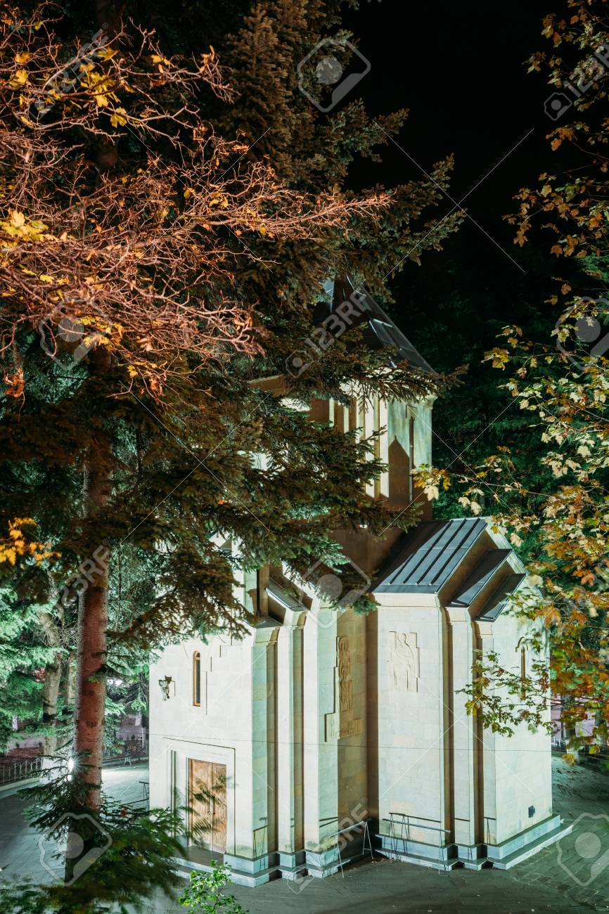 Borjomi, Samtskhe-Javakheti, Georgia. Church Of Saint Nicholas ...